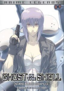 Ghost in the Shell: Stand Alone Complex (2002)